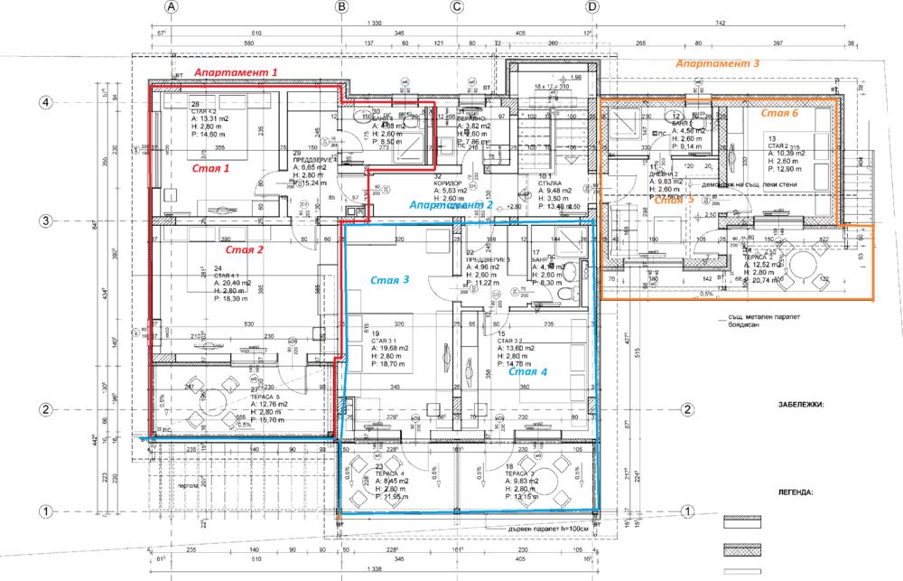 Разпределение Втори етаж